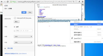 ...re 上搭建 django 程序 Virtualenv python2.7 django1.8