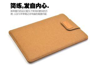 苹果笔记本air11电脑包Macbook 12内胆pro13.3皮套保护套15寸mac