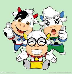 卡通牛一家形象q版图片