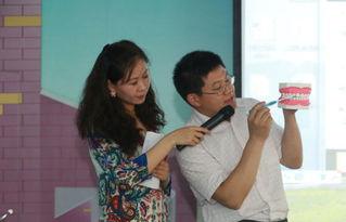 北京口腔医院的刘敏医生给小朋友讲如何保护牙齿-影响孩子一生的健...