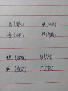 刘立宏一笔字剪纸教程 四字祝福 笙磬同音印章版