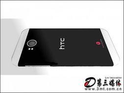 概念机htc手机图片第1张 htc手机 4.7寸无边框1200万,htc新安卓4.0概...