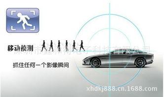 汽车安全用品 后视镜 拉线倒车影像 行车记录仪 全智双镜头 dvr