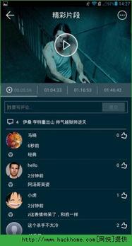 更多大图点击进入-优点电影app下载,优点电影安卓手机版app V3.0.4 ...