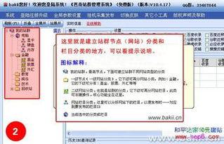 香港赛马会资料买码网站