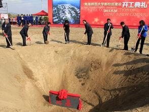 青海师范大学新校区9月30日开工奠基 马顺清出席