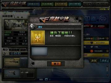 求三个字的CF名,本人电信上海一区 萌蛋蛋 现在想改名 萝莉 再加个...