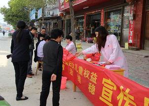 佐坝乡妇联开展 关爱妇女儿童权益 宣传活动