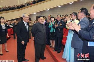据朝中社报道,朝鲜领导人金正恩携妻子李雪主参加第9届全国艺术家...
