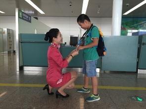 厦门机场 小小旅行家 暑期欢乐无极限