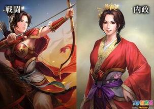 三国志13 女将立绘 19游戏网