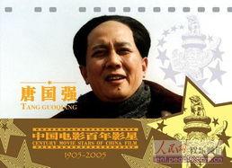 每日更新avba影片-...方寸间珍藏中国电影百年