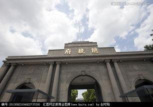 南京总统府,其它,旅游景点,摄影,汇图网
