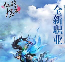 仙路风云—封仙战场介绍一、活动时间在每周一、三、五的晚上20:00-...