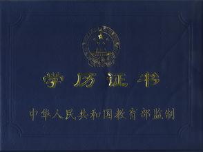 北京中医药大学网络教育选课是我自己选还是学校统一选