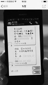 苹果手机拉黑如何收到短信