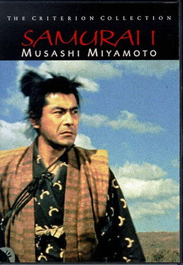 无量丹神-椿三十郎   座头市   ③、剑戟片的cult情结:带子雄狼   日本历史上的著...