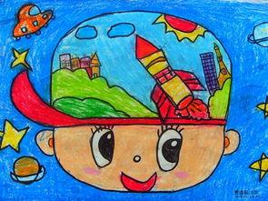 儿童画我们的地球 六一儿童网