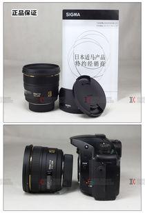 ...exdg单镜头适马501.4佳能黑色方标配-适马50 1.4老款