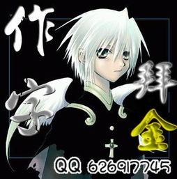 求,QQ炫舞自定义戒指,一个好看的力字 要效果图 名字前搞好的