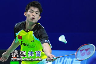 育讯 北京时间11月23日下午,... 最终林丹仅耗时39分钟,便以2-0...