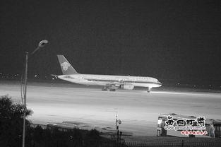 收到匿名恐怖信息 南航航班备降中川机场 匿名恐怖信息 中川机场,