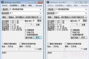 ...(右)内存卡从手机上将视频拷贝至电脑传输速率对比-什么内存卡好...