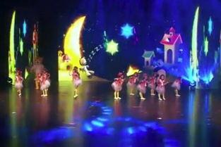 视频名称:儿童舞蹈梦的眼睛 幼儿舞蹈视频教程-儿童舞蹈梦的眼睛 幼...