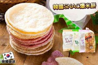 韩式特色小吃加盟
