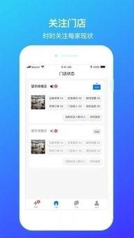 好享瘦店长端下载 好享瘦店长端app下载 苹果版v1.0 PC6苹果网