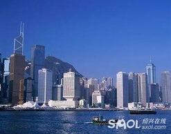 ...地富豪降价甩卖香港豪宅 因看不到升值空间