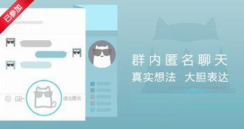 QQ匿名消息破解器手机版下载 QQ匿名消息破解器手机版安卓版下载 ...