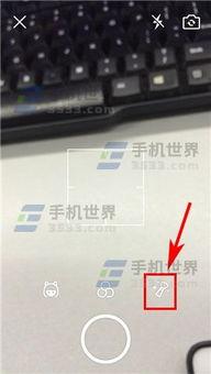 手机QQ设置照片 短视频美颜强度方法
