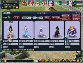 帮我想个游戏名字,要带 忆 的 其它网游 英汉互译