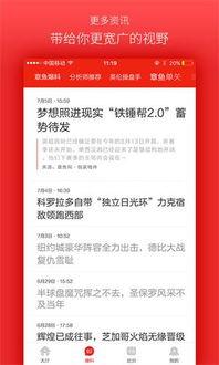 章鱼彩票app下载 章鱼彩票官网版下载 v1.0.1安卓版 极速下载