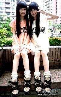 台湾萝莉双胞胎姐妹花VS北大最帅孪生兄弟 网友 在一起吧