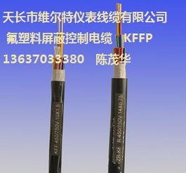 科龙空调柜机KFR-50LW/VKF-N2使用安装说明书:[1]
