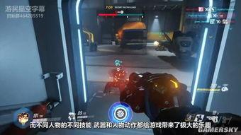 玩北京赛车步骤