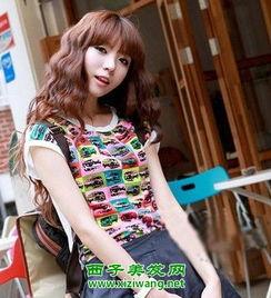 韩式中长发烫发发型效果图 尽显潮流气质
