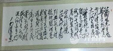 雪的古诗-齐鲁网   烟台1月11日讯   (   )日前,毛泽东特型演员、毛体书法家李...