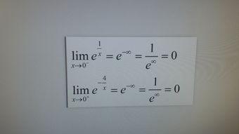 ...问题,为什么x趋近于0正时等于1,趋近于0负时也等于1,解题过程...