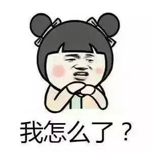 表情 微信我来了表情包 甜馨表情包微信动图 sadayuki微信表情包 梨子...
