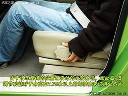 淇r}骡 `揽杞环rx-绌洪存归溃锛姣浜氲开F3-R涓峄3镄杞磋稿锛锲 ...
