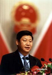习近平同志任上海市委书记