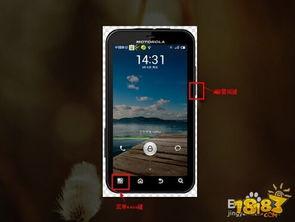 ...捷键不尽相同,图片的保存路径也不尽相同.现提供大部分手机的截...