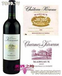 奥比昂庄园 奥比昂庄园价格 美酒之约进口葡萄酒运营品牌公司