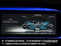 ...配备有主动芳香系统-新一代梅赛德斯奔驰S级发布 年末上市