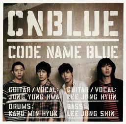 CNBLUE公开日本正规一辑封面照及主打歌MV
