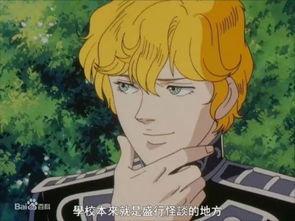 动漫型男大PK 谁才是二次元人气最高的金发帅哥