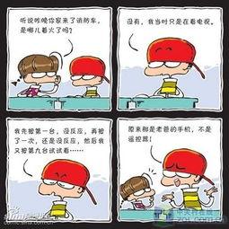 参加朗琴四格漫画活动 赢取千元大奖
